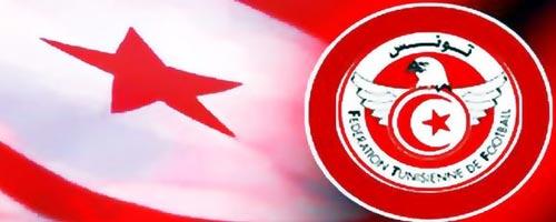 ftf-logo-14122012-1